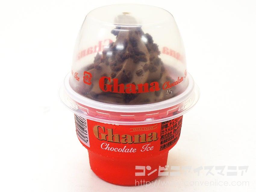 ロッテ ガーナ チョコレートアイス カップソフト