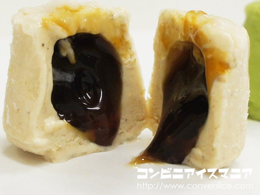 井村屋ひとくちきなこと抹茶