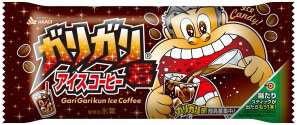ガリガリ君 アイスコーヒー