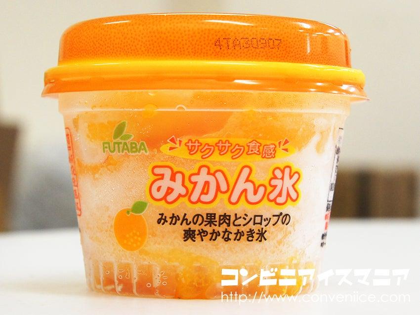 フタバ食品 みかん氷