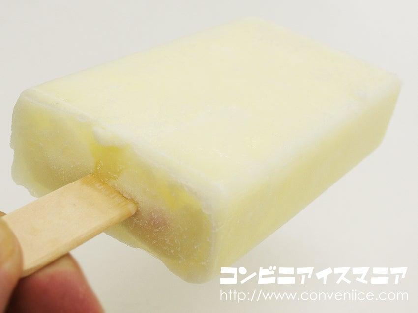 森永製菓 ラムネ入りゆずバー