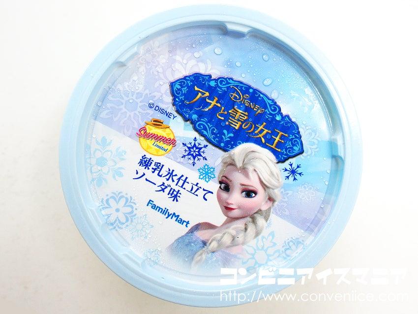 セリア・ロイル アナと雪の女王 練乳氷仕立て ソーダ味