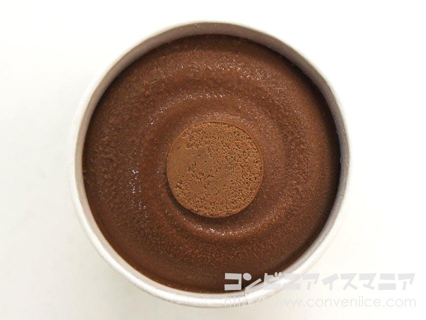 ゴディバ(GODIVA) ダークチョコレートラズベリー
