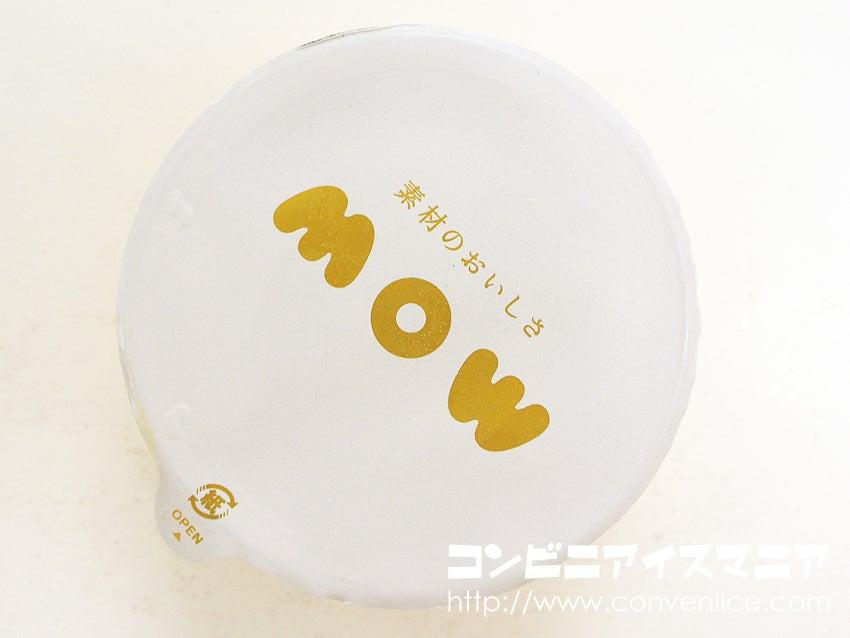 森永乳業 mow (モウ)  コーヒー&クリーム