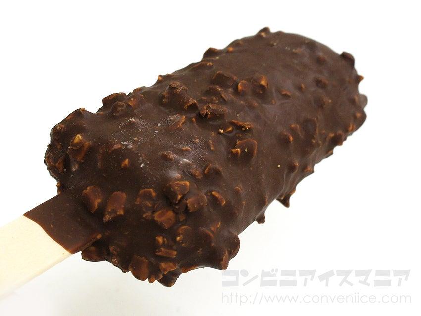 江崎グリコ アーモンド&プレッツェル チョコレートバー