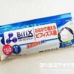 BifiX(ビフィックス) フローズンジェリー ヨーグルト味