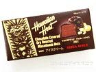 セリア・ロイル ハワイアンホースト マカデミアナッツチョコレートアイス