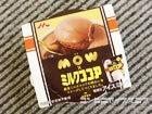 森永乳業 mow(モウ) ミルクココア