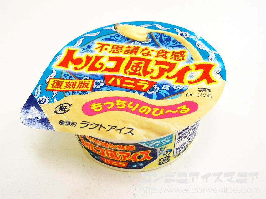 ロッテ トルコ風アイス バニラ