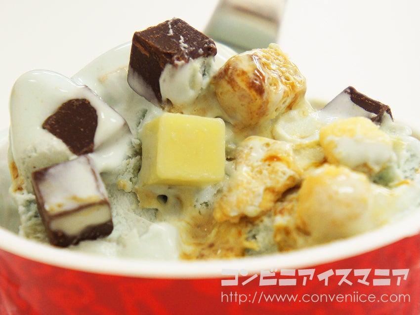 コールド・ストーン・クリーマリー チャンキーダブルチョコレートミント