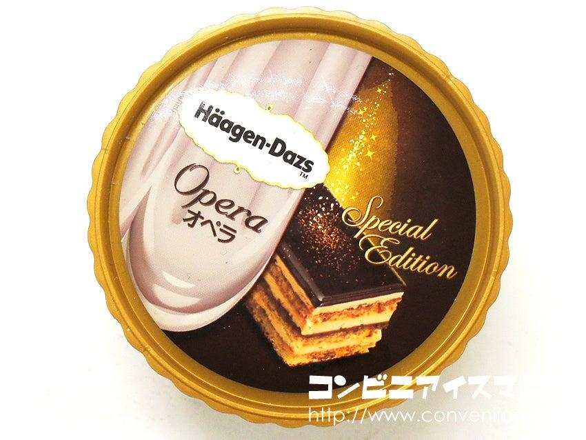 ハーゲンダッツ スペシャルエディション オペラ