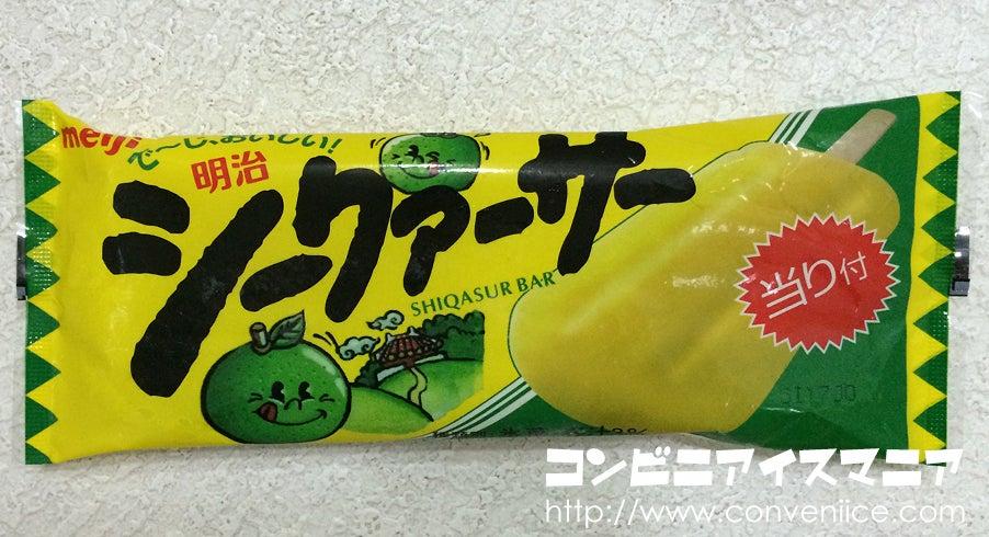 沖縄ローカルアイス