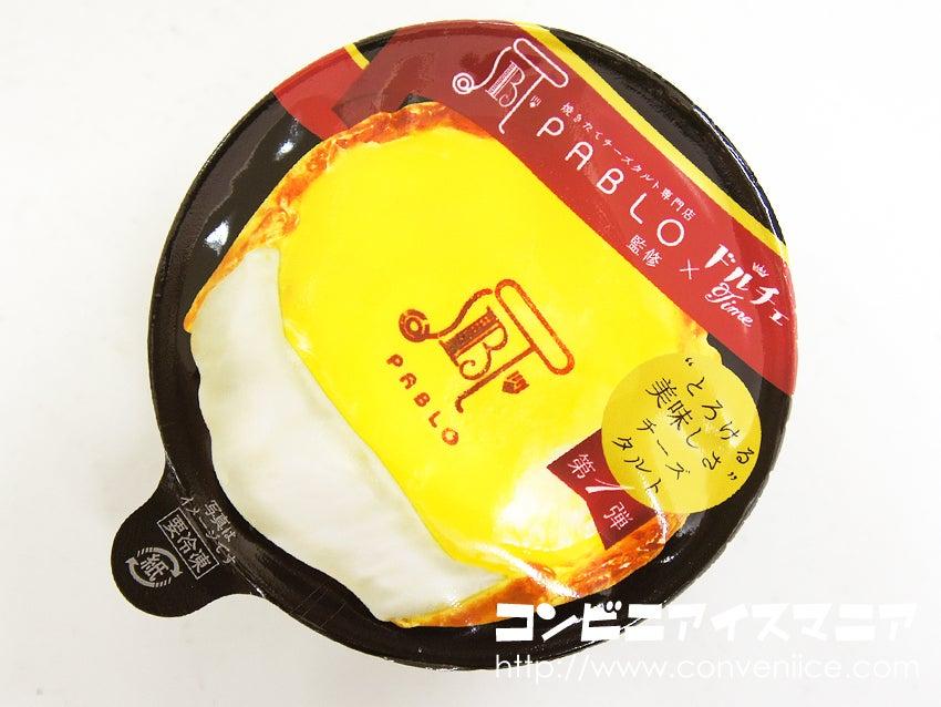 赤城乳業 とろける美味しさチーズタルト