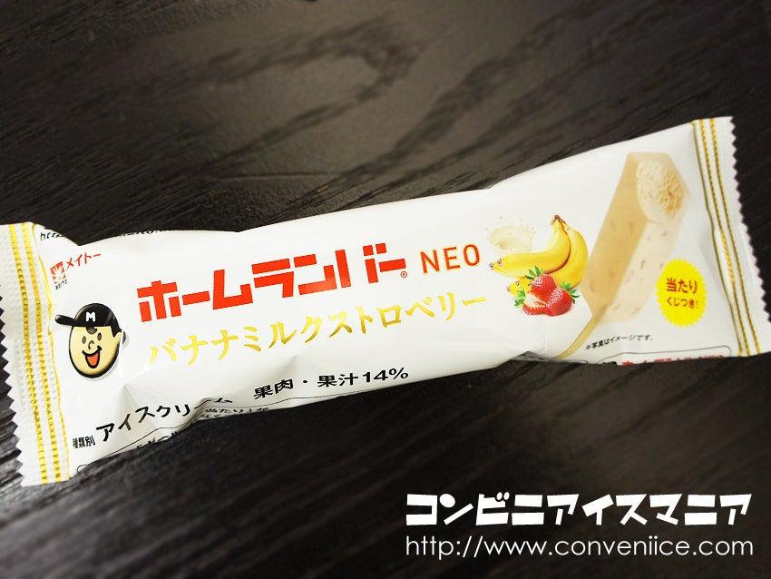 協同乳業 ホームランバーNEO バナナミルクストロベリー
