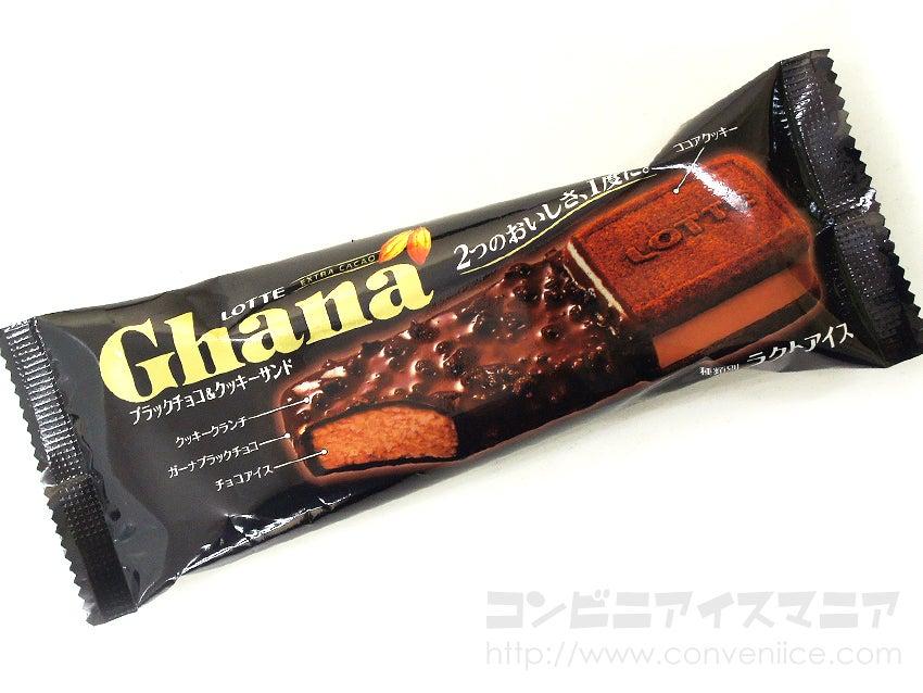 ロッテ ガーナブラックチョコ&クッキーサンド