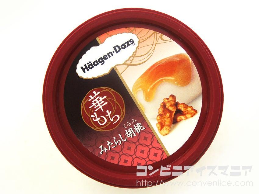 ハーゲンダッツ 華もち みたらし胡桃