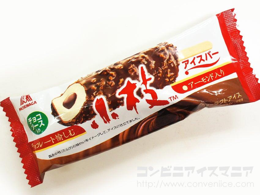 森永製菓 小枝アイスバー
