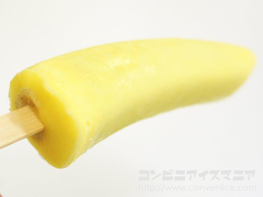 フタバ食品 バナナアイス ブラッククッキー入り