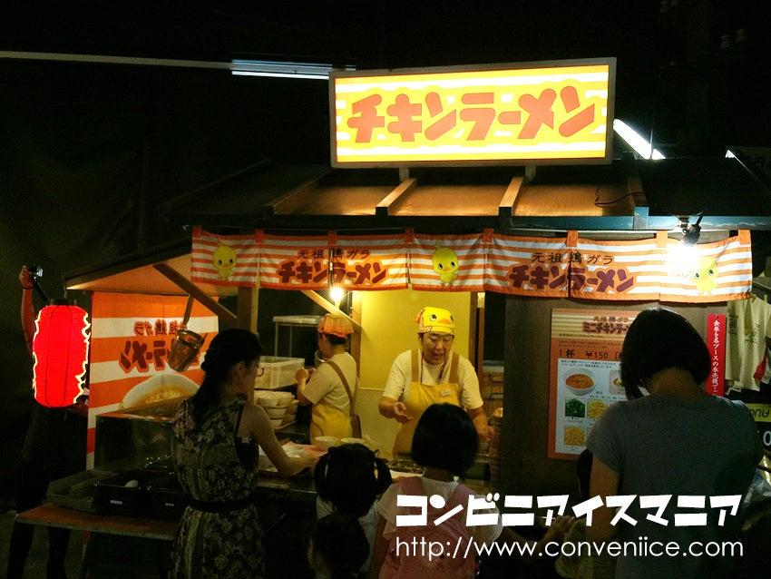 noodles_icecream_17