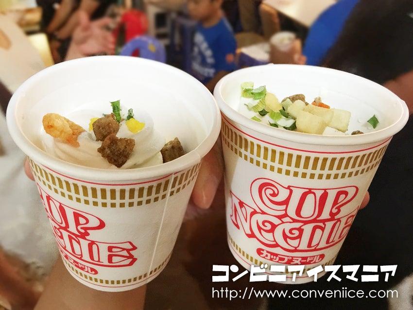noodles_icecream_22-01