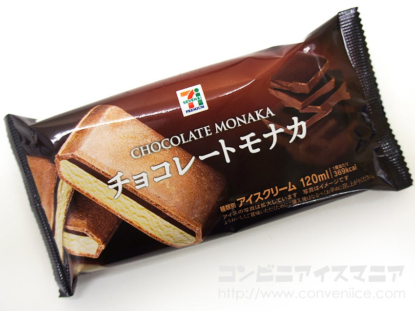 セブンプレミアム チョコレートモナカ