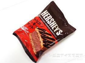 ロッテ HERSHEY'S(ハーシーズ) アメリカンクッキーサンド