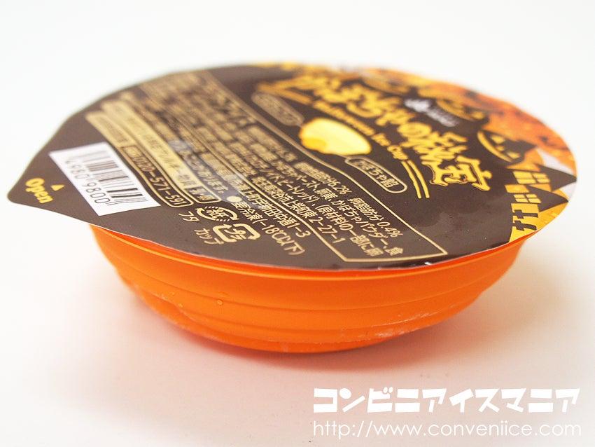 赤城乳業 かぼちゃの秘宝