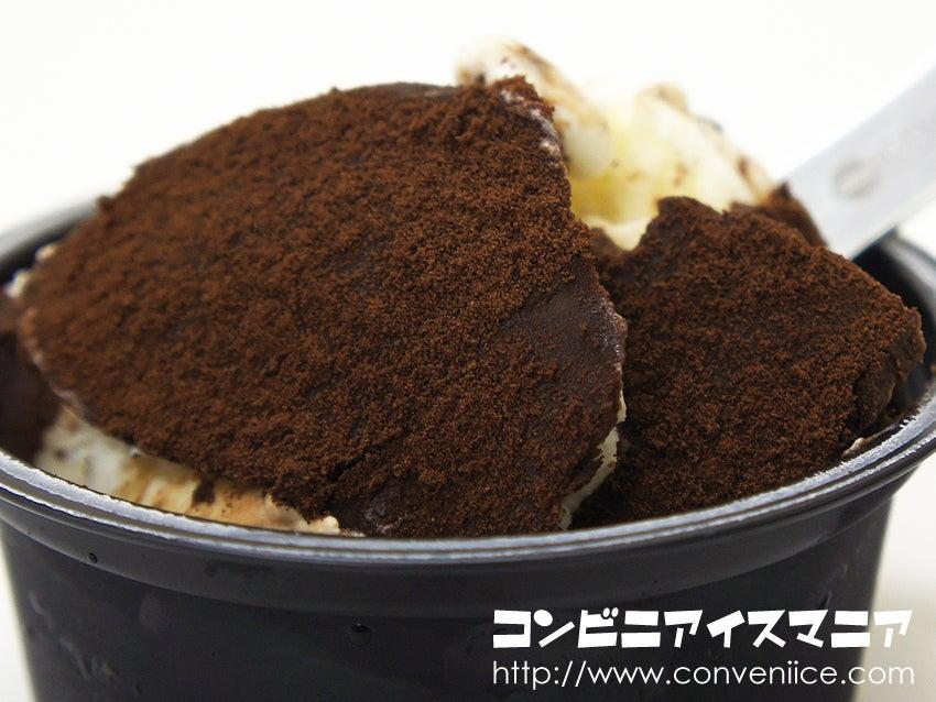 森永製菓 スプーンで食べる生チョコアイス