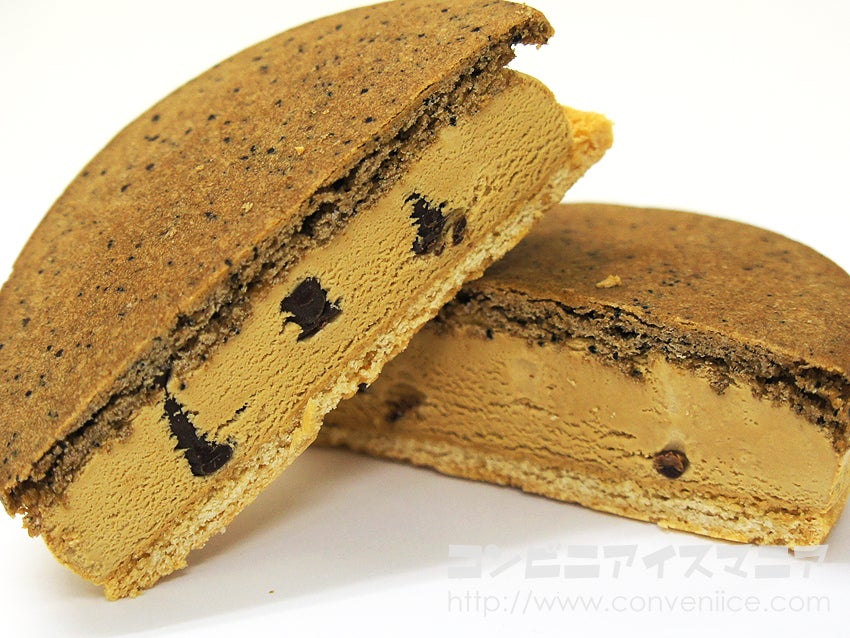 森永製菓 ドトールカフェオ・レ・クッキーサンド