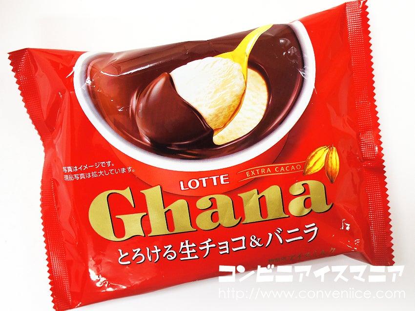 ロッテ ガーナ(Ghana) とろける生チョコ&バニラ