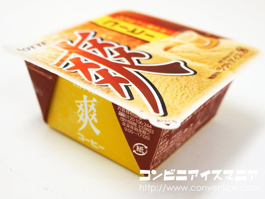 ロッテ 爽 コーヒー