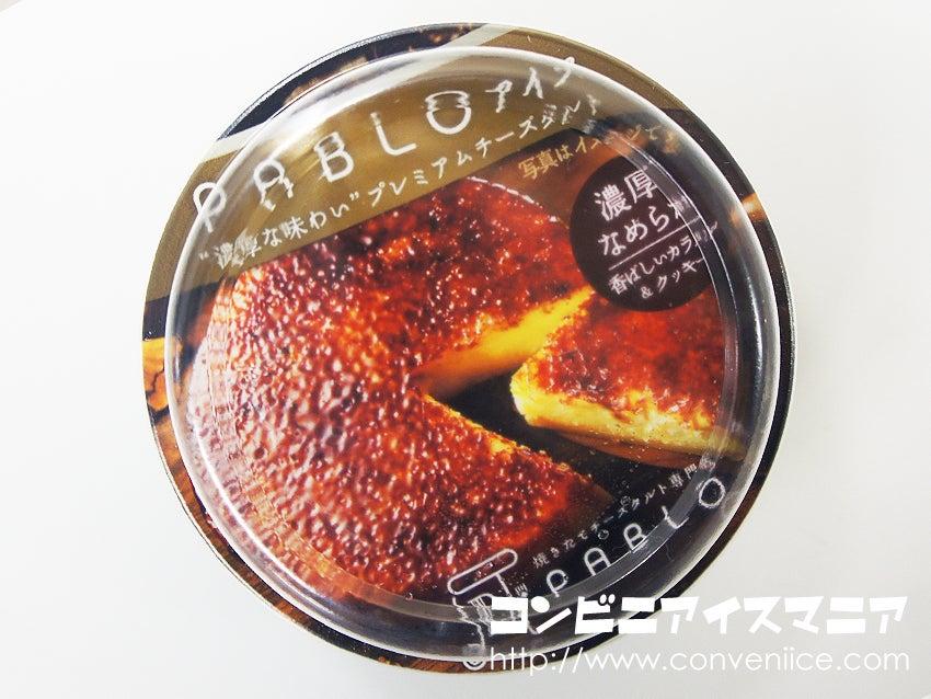 赤城乳業 PABLO(パブロ)アイス 濃厚な味わいプレミアムチーズタルト