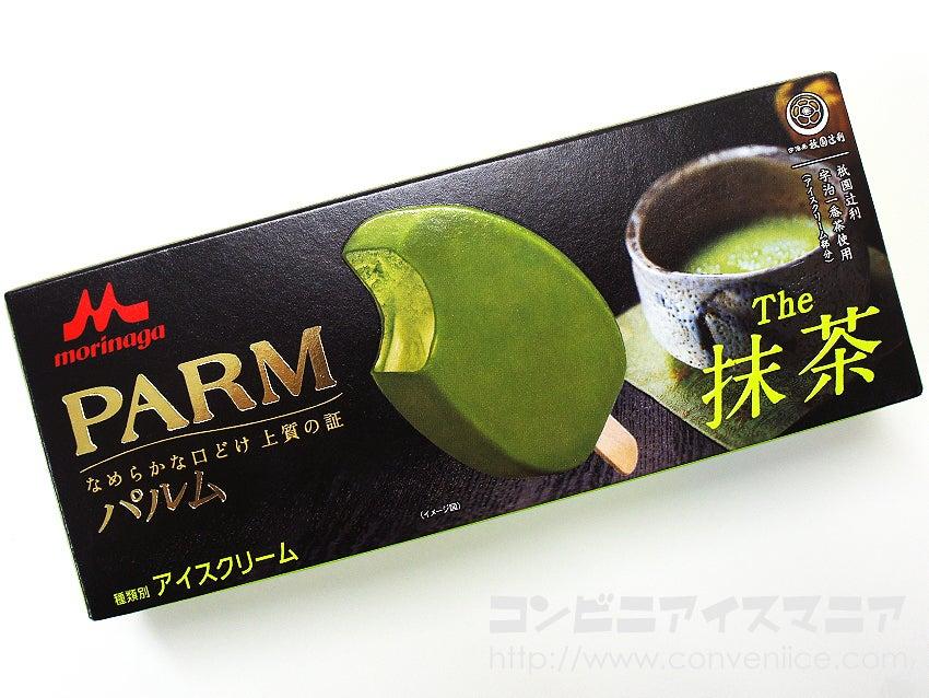 森永乳業 PARM(パルム) ザ・抹茶