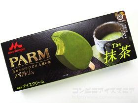 森永乳業 パルム(PARM) 抹茶