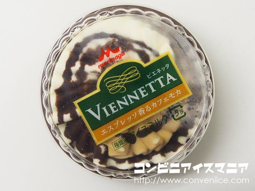 森永乳業 ビエネッタカップ カフェモカ