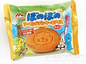森永乳業 ぼのぼのアーモンドパンケーキアイス