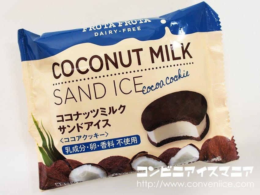 フルッタフルッタ ココナッツミルクサンドアイス
