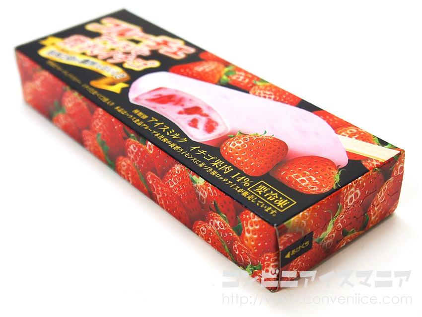 ロッテ フルーチェアイスバー 贅沢イチゴ