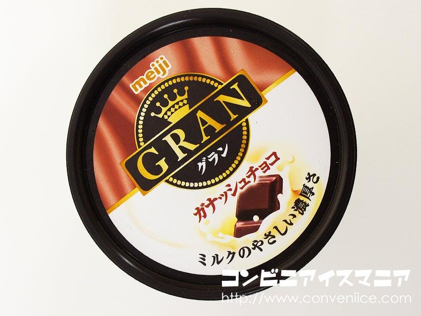 明治 GRAN(グラン) ガナッシュチョコ