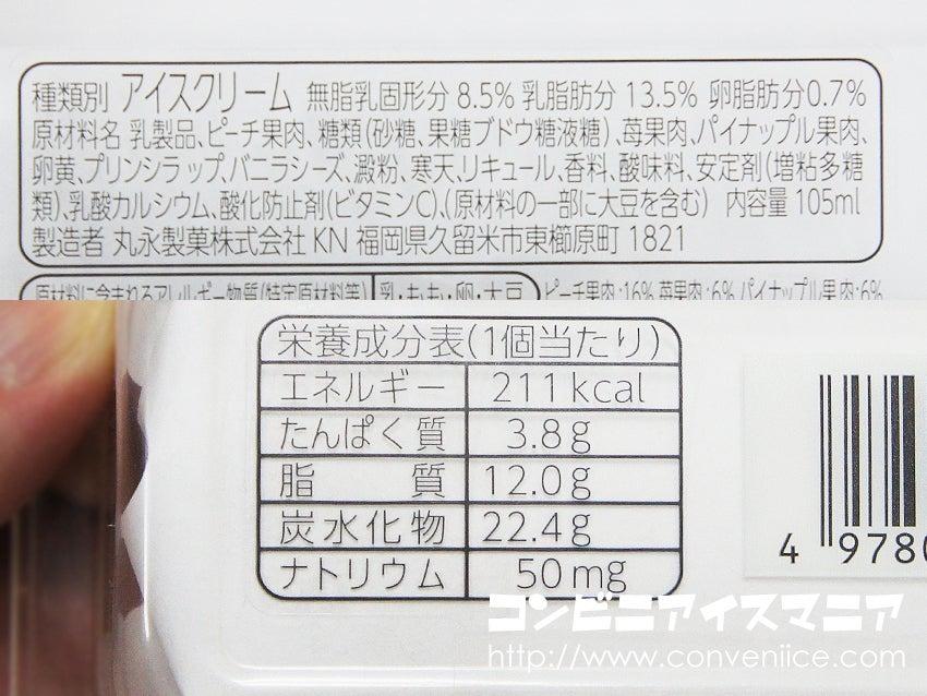 丸永製菓 丸永デザートスティック ミックス