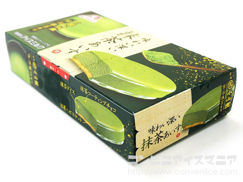 森永製菓 味わい深い抹茶あいす