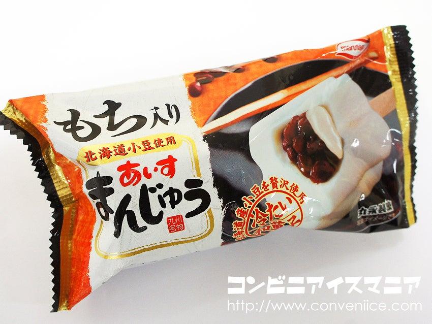 丸永製菓 もち入りあいすまんじゅう