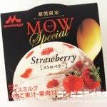 MOW (モウ) スペシャル ストロベリー