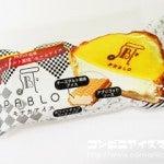 赤城乳業 PABLO(パブロ)モナカアイス