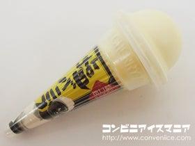 松崎冷菓工業 塩次郎 塩バニラコーン
