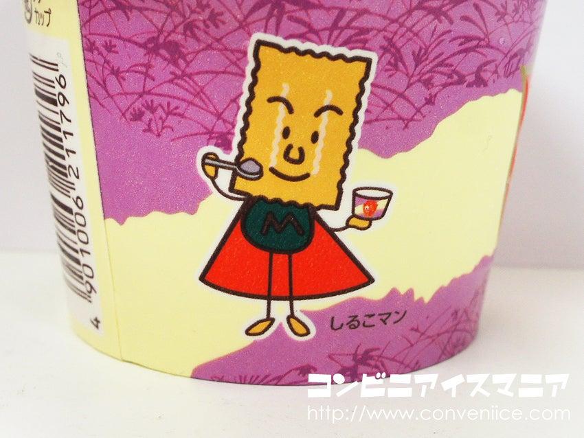井村屋 しるこサンドアイス