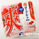 ロッテ 爽 苺ヨーグルト風味