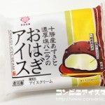 第一食品 十勝産あずきと濃厚塩バニラのおはぎアイス