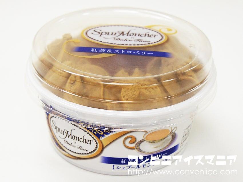 赤城乳業 シュプールモンシェール×ドルチェTime 紅茶&ストロベリー