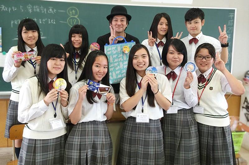 浦添商業高校 アイスの講義